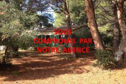 Photos  Maison de campagne à vendre Mouriès 13890