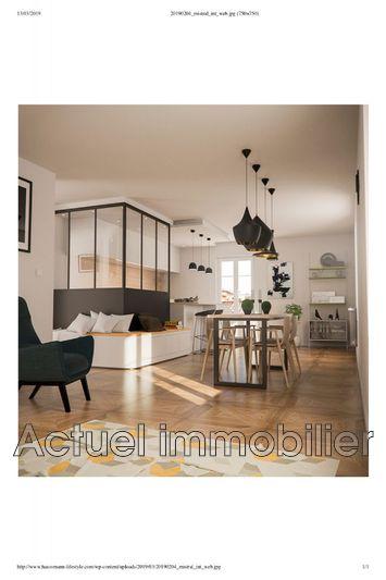 Photo n°3 - Vente appartement Aix-en-Provence 13100 - 210 000 €
