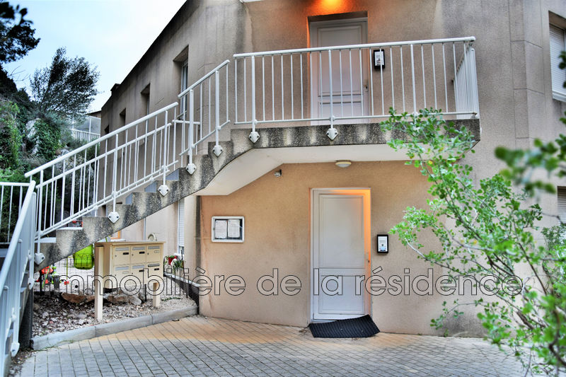 Photo Appartement Carry-le-Rouet Bord de mer,   achat appartement  2 pièces   44 m²
