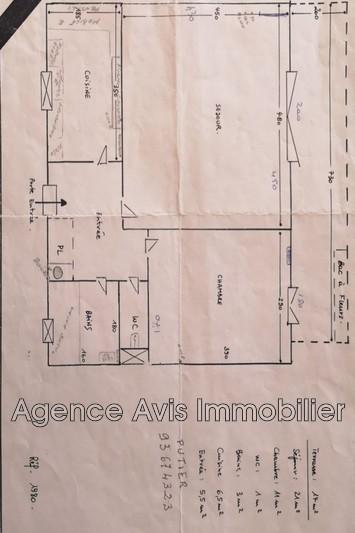 Photo n°15 - Vente appartement Juan-les-Pins 06160 - 234 000 €
