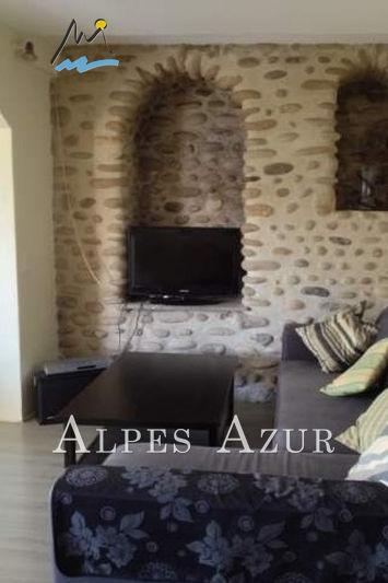 Photo n°7 - Vente maison de village Cagnes-sur-Mer 06800 - 472 000 €