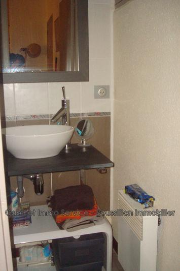 Photo n°7 - Vente appartement Céret 66400 - 56 000 €