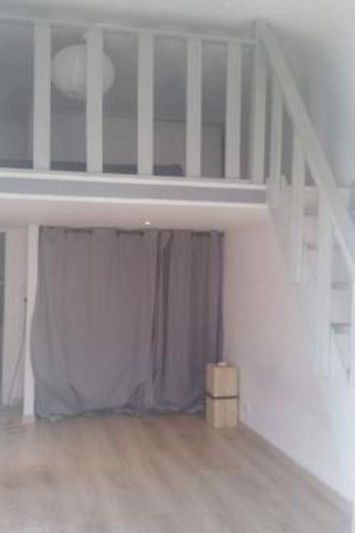 Photo n°2 - Vente appartement Nice 06000 - 211 000 €