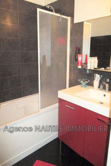 Photo n°10 - Vente appartement La Grande-Motte 34280 - 253 000 €