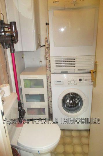 Photo n°9 - Vente appartement La Grande-Motte 34280 - 198 000 €