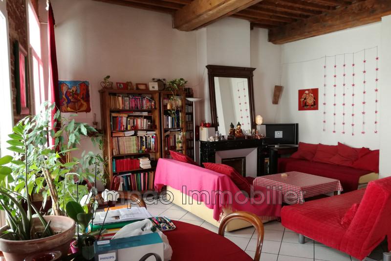 Photo Appartement Perpignan Centre-ville,   achat appartement  1 pièce   69m²