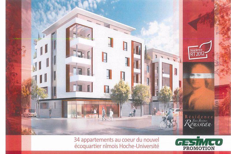 Photo Appartement Nîmes Centre-ville,   achat appartement  3 pièces   73m²