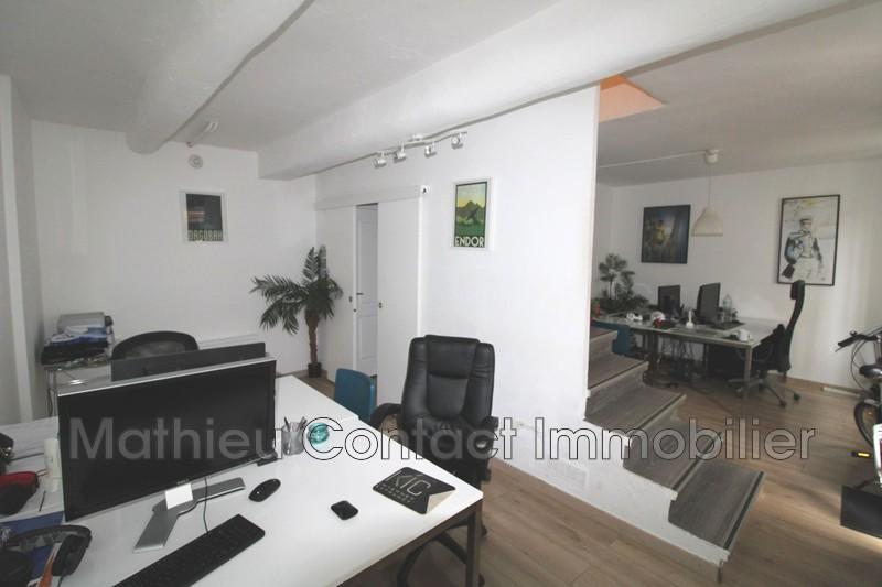 Photo Maison de ville Nîmes Centre-ville,   achat maison de ville  2 chambres   68m²