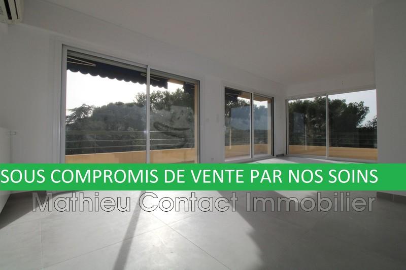 Photo Appartement Nîmes Montaury,   achat appartement  4 pièces   113m²