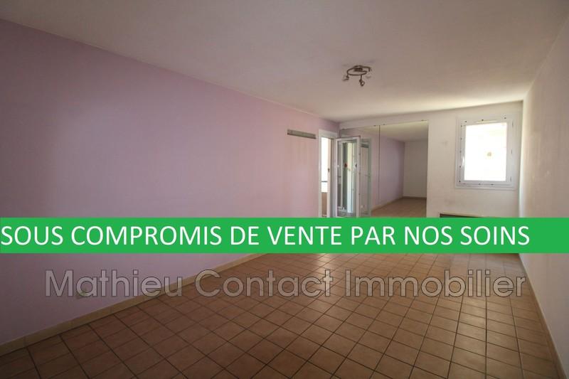 Photo Appartement Nîmes Centre-ville,   achat appartement  4 pièces   75m²