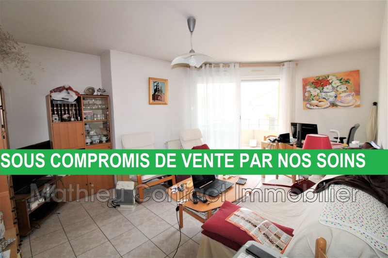 Photo Apartment Nîmes Esplanade,   to buy apartment  2 rooms   54 m²