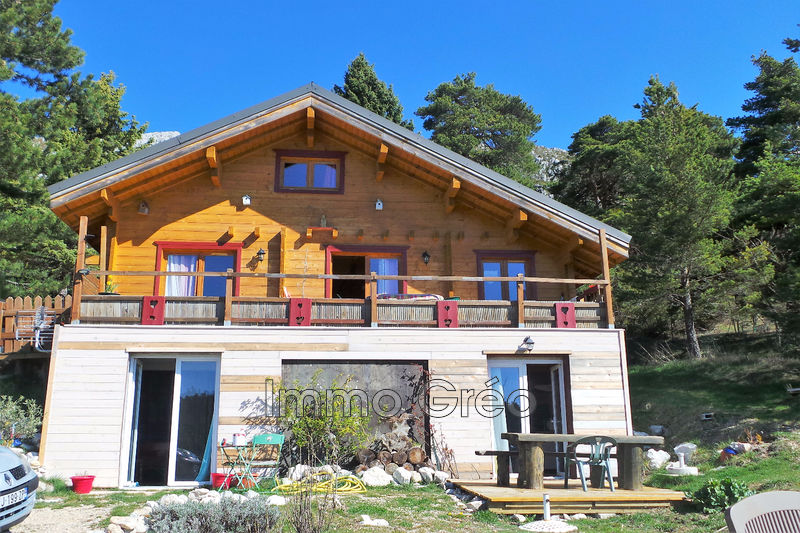 Photo Chalet Caille La moulière,   to buy chalet  2 bedrooms   70 m²