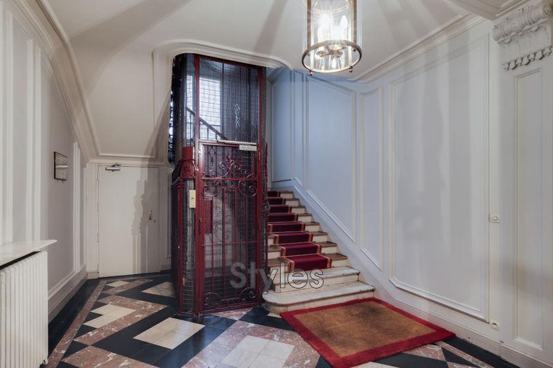 Photo Appartement Paris   achat appartement  6 pièces   209m²
