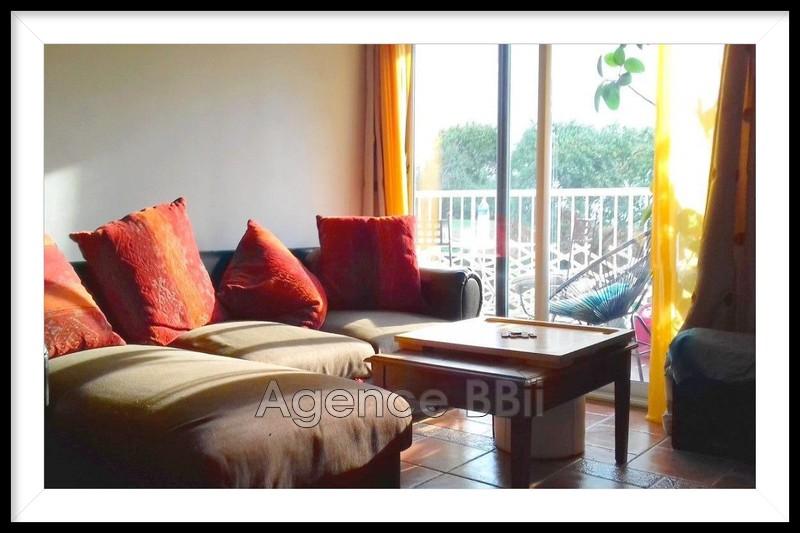 Appartement Nice Nice ouest caucade,   achat appartement  4 pièces   87m²