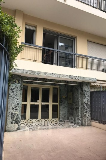 Appartement Cannes Cannes,   achat appartement