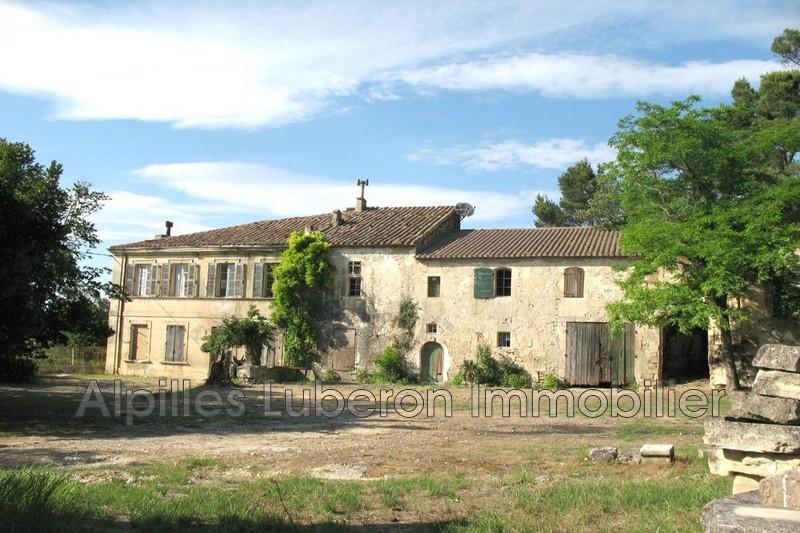 Maison en pierre Saint-Rémy-de-Provence Alpilles,   achat maison en pierre  10 pièces   630m²