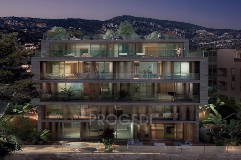 Photo n°3 - Vente appartement Beausoleil 06240 - 225 000 €
