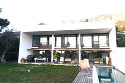 Photos  Maison Demeure de prestige à vendre Toulon 83000